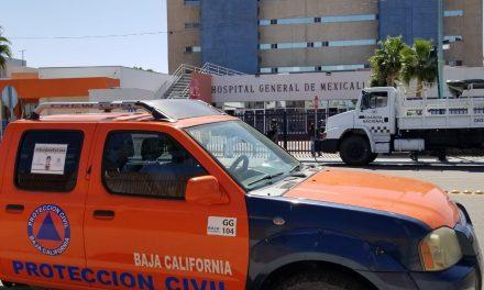 FORTALECEN SEGURIDAD PERIMETRAL EN LOS HOSPITALES DE BC